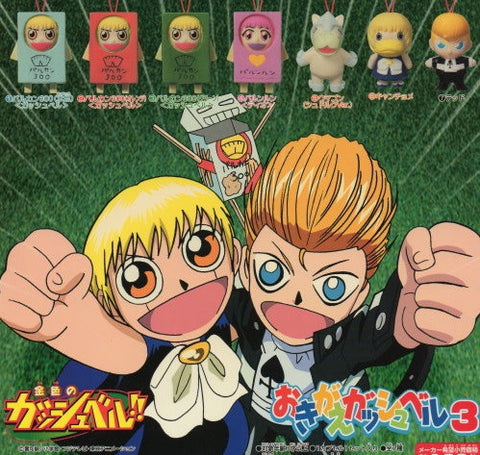 Bandai Konjiki No Gash Bell Zatch Gashapon Part 3 Strap Mascot Key Chain 7 Figure Set - Lavits Figure