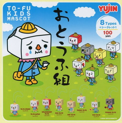 Yujin To Fu Oyako School Kids Mascot Key Chain 8 Collection Figure Set Used