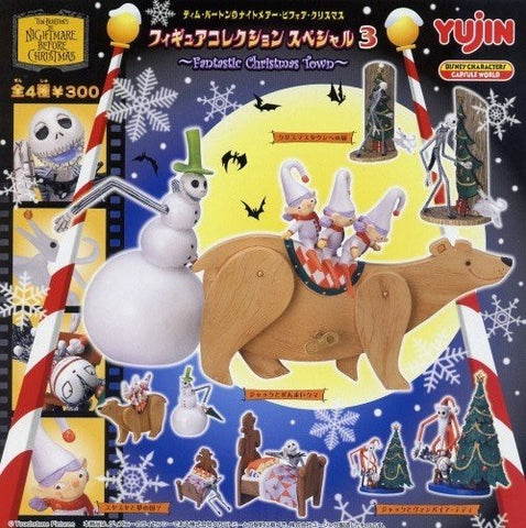 Yujin Disney Capsule World Tim Burton The Nightmare Before Christmas Gashapon Part 3 Fantastic Christmas Town 4 Trading Figure Set - Lavits Figure