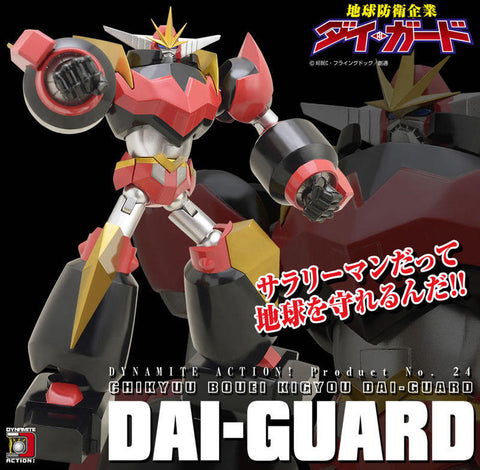 Evolution Toy Dynamite Action No 24 Chikyuu Bouei Kigyou Dai Guard Figure