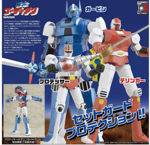 Evolution Toy Dynamite Action No 31 Toshi Gordian Warrior Figure
