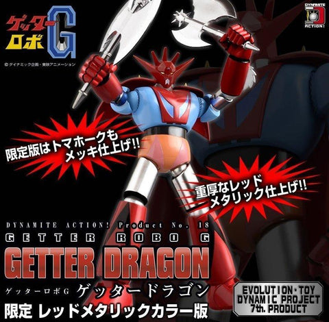 Evolution Toy Dynamite Action No 18 Red Limited Edition Getter Robo G Dragon Figure