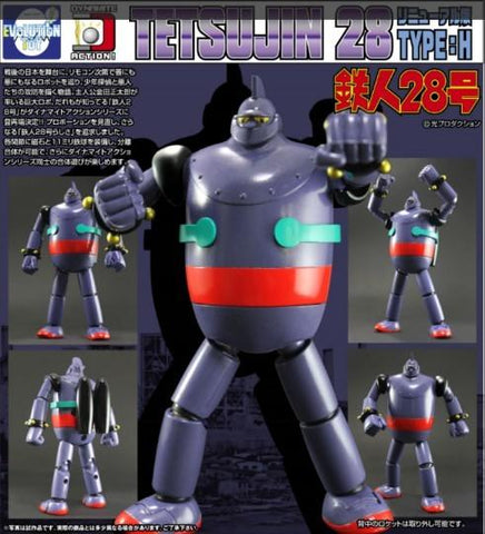 Evolution Toy Dynamite Action No 41 Tetsujin 28 Type H Figure
