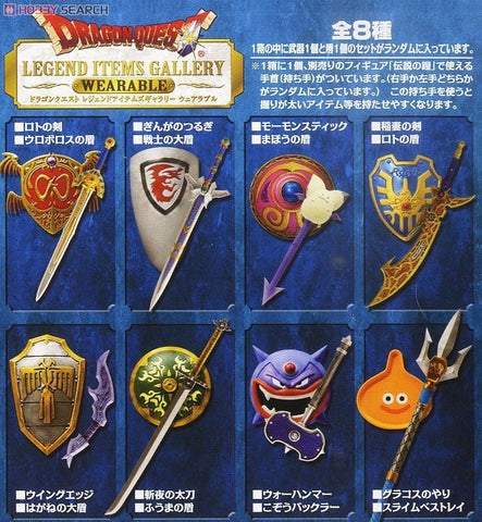SQEX Toys Square Enix Dragon Quest Legend Items Gallery Wearable 8 Figure Set