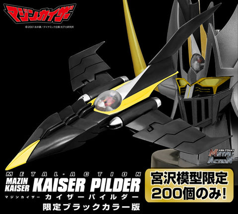 Evolution Toy Dynamite Action No Metal Action Mazin Kaiser Pilder Limited Edition Figure
