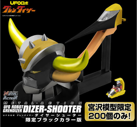 Evolution Toy Dynamite Action No Metal Action UFO Robot Grendizer Dizer Shooter Limited Edition Figure