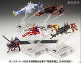 Megahouse Super Robot Wars OG Cosmo Fleet Collection 4 Figure Set