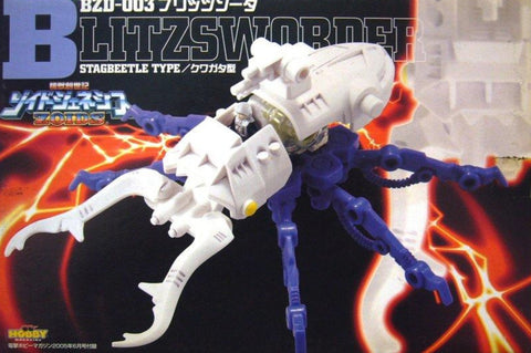 Tomy Zoids 1/72 Blox BZD-003 Blitz Sworder Stagbeetle Type Plastic Model Kit Action Figure
