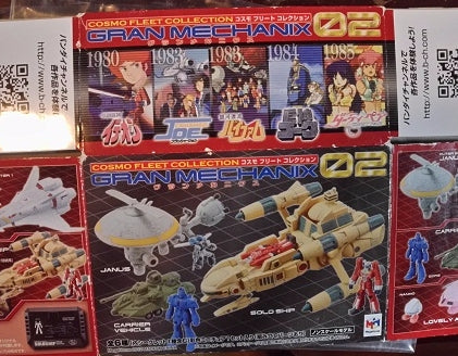 Megahouse Cosmo Fleet Collection Gran Mechanix 02 5+1 Secret 6 Figure Set