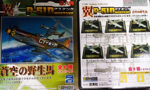 Doyusha 1/100 Tsubasa Collection Vol 6 P-51D Mustang 6 Model Kit Figure Set