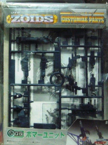 Tomy Zoids 1/72 Customize Parts CP-06 Bomber Unit for Pteras Double Sworder Command Wolf Stealth Viper Model Kit Figure