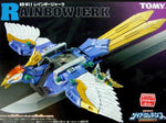 Tomy Zoids 1/72 GZ-011 Rainbow Jerk Peafowl Type Plastic Model Kit Action Figure