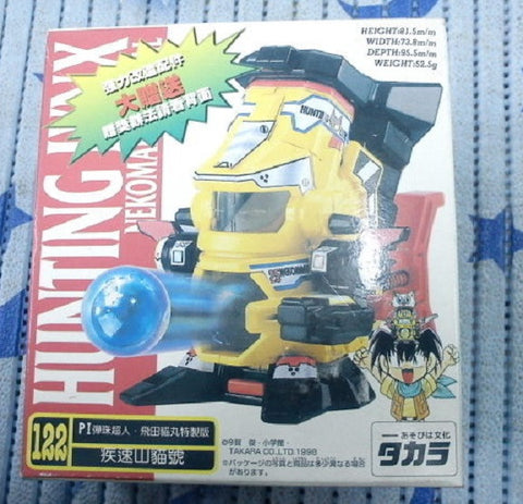 Takara Burst Ball Barrage Super Battle B-Daman No 122 Hunting Lynx Model Kit Figure - Lavits Figure