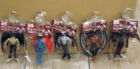 Banpresto Devilman Go Nagai All Devilman Bendable Key Holder 5 Mascot Strap Figure Set - Lavits Figure
