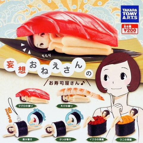 Takara Tomy Sushi Of A Delusion Girl Gashapon 6 Mascot Strap Figure Set - Lavits Figure
