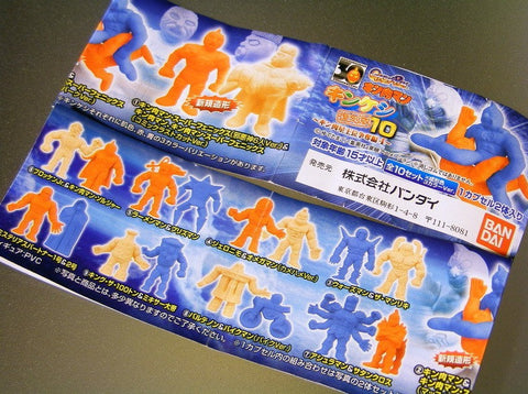 Bandai Gashapon Kinnikuman Part 10 Flesh Color Ver 20 Figure Set - Lavits Figure  - 1