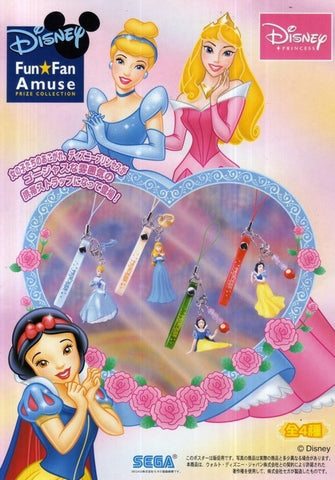 Sega Disney Fun Fan Amuse Prize Collection Princess 4 Phone Strap Figure Set - Lavits Figure
