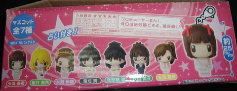 Megahouse The Idolm@ster Idolmaster Chara Fortune 7 Trading Strap Figure Set - Lavits Figure  - 1
