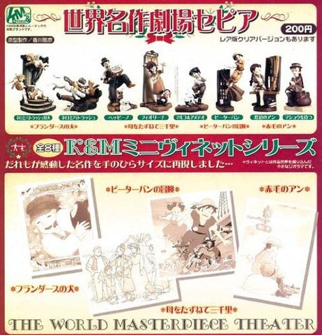 Kaiyodo Movic K&M World Of Masterpiece Theater Series Anne of Green Gables 8 Monochrome + 8 Crystal 16 Figure Set - Lavits Figure  - 1