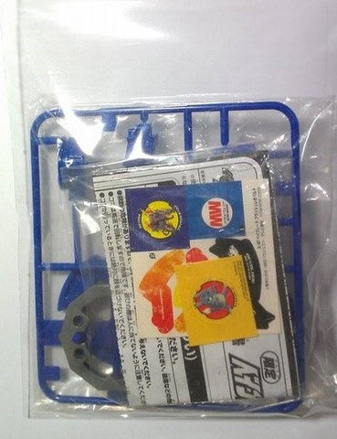 Takara Tomy Metal Fight Beyblade Flash Leopard Limited Blue Ver Model Kit Figure - Lavits Figure