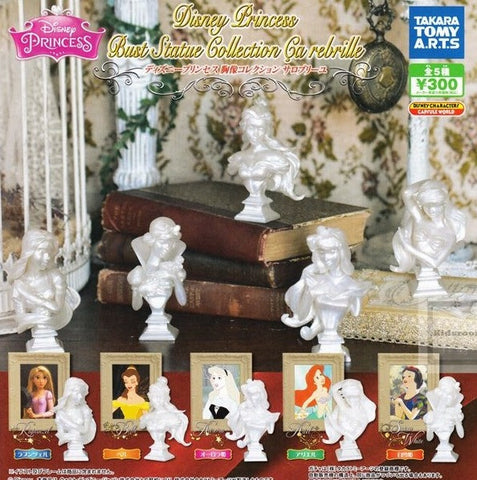 Takara Tomy Disney Princess Bust Statue Collection Ca Rebrille Gashapon 5 Mini Figure Set - Lavits Figure