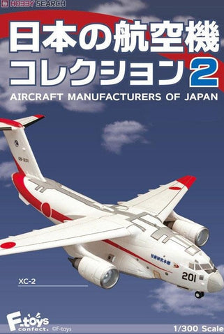 F-toys 1/300 Aircraft Manufacturers Of Japan P-1 XC-2 US-2 1 Sealed Box 10 Figure Set - Lavits Figure  - 1