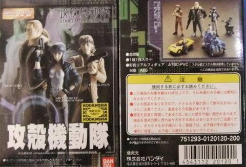 Bandai HGIF Ghost In The Shell Stand Alone Complex 5 Figure Set - Lavits Figure  - 1