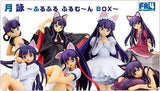 Alter FA4 Tsukuyomi Moon Phase Full Collection 8 Trading Figure Set - Lavits Figure  - 1