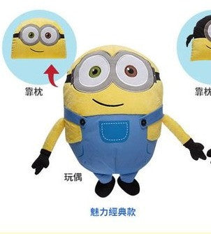 "Minions 7-11 Limited 12"" Changeable Pillow Plush Doll Figure Classic Ver - Lavits Figure"