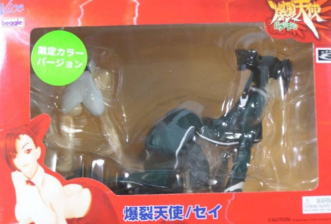 Vice Beagle 1/8 Burst Angel Sei Limited Green Ver Pvc Collection Figure - Lavits Figure