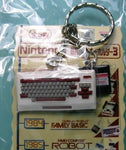 Banpresto 1984 Nintendo Console Family Basic Strap Key Chain Holder Figure - Lavits Figure