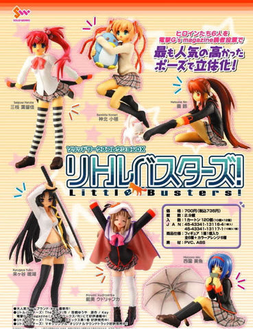 Toy's Planning Little Busters 6 DX Trading Figure Set - Lavits Figure  - 1