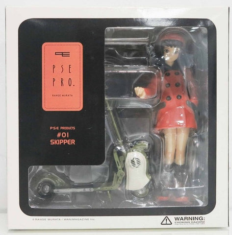 Good Smile 1/8 Range Murata PSE Products #01 Skipper Pvc Figure Used - Lavits Figure