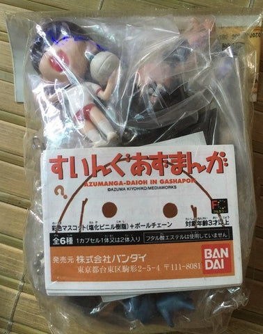Bandai Azumanga Daioh Gashapon Part 1 6 Figure Set - Lavits Figure