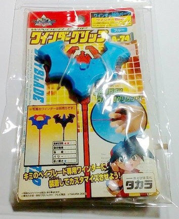 Takara Tomy Metal Fight Beyblade A-74 A74 Model Kit - Lavits Figure