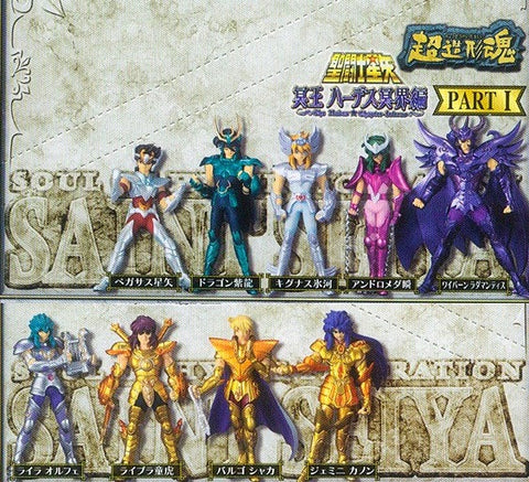 Bandai Saint Seiya Super Modeling Soul Of Hyper Figuration The Hades Chapter Inferno Part 1 9 Figure Set - Lavits Figure  - 1