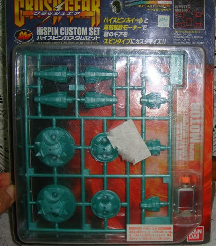 Bandai Crush Gear 4WD Hi Spin Motor Wheel Custom Set Model Kit Figure - Lavits Figure