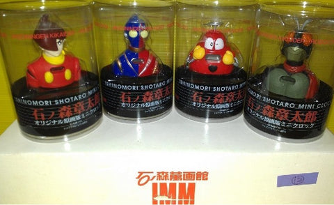 IMM Ishinomori Shotaro 4 Bust Mini Clock Figure Set - Lavits Figure