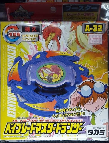 Takara Tomy Metal Fight Beyblade A-32 A32 Master Dranzer Model Kit Figure - Lavits Figure