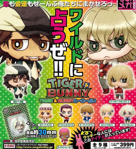 Megahouse Tiger & Bunny Chara Fortune 8+1 Secret 9 Mascot Strap Trading Figure Set - Lavits Figure  - 1