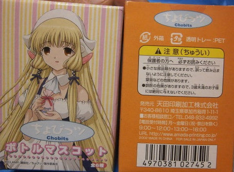 Clamp Chobits Bottle Mascot 6 Figure Set - Lavits Figure  - 1
