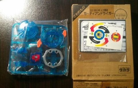 Takara Tomy Metal Fight Beyblade A-?? Booster Driger Crystal Blue Limited Ver. Model Kit - Lavits Figure