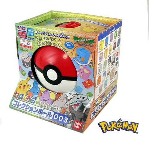 Bandai Megabloks Pokemon Pocket Monster Ball 005 Lego Style Figure Set - Lavits Figure