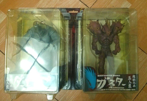 Max Factory Guyver BFC Bio Fighter Wars Collection 03 Max Neo Derzerb Gaster Figure - Lavits Figure  - 1