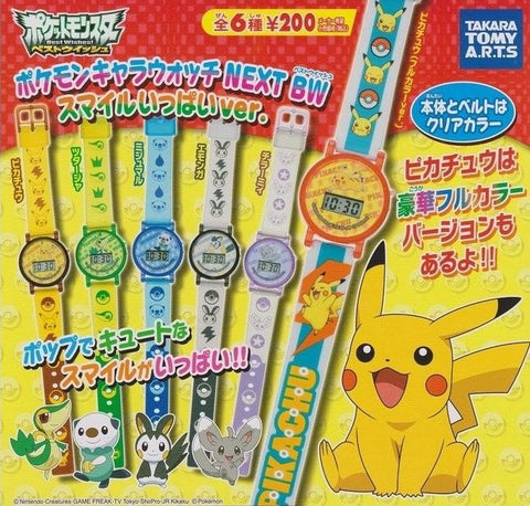 Takara Tomy Pokemon Pocket Monster Gashapon Capsule Best Wishes Next BW 6 Digital Watch - Lavits Figure
