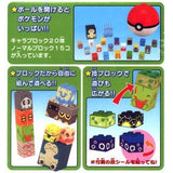 Bandai Megabloks Pokemon Pocket Monster Ball 002 Lego Style Figure Set - Lavits Figure  - 2