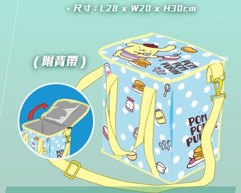 "Sanrio Taiwan 7-11 Limited 12""x11""x8"" Cooler Bag Pompompurin Ver - Lavits Figure"