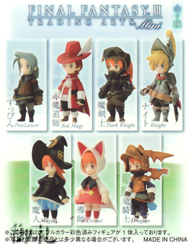 Square Enix Final Fantasy III Trading Arts Mini 7 Collection Figure Set