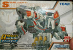 Tomy Zoids Quick Kit QK-003 Soul Tiger Plastic Model Kit Action Figure - Lavits Figure