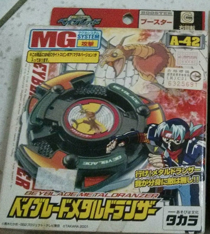 Takara Tomy 2001 Metal Fight Beyblade A-42 A42 MG System Booster Metal Dranzer Model Kit - Lavits Figure